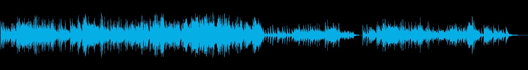 ピアノソロ 木漏れ日のよう 暖かの再生済みの波形