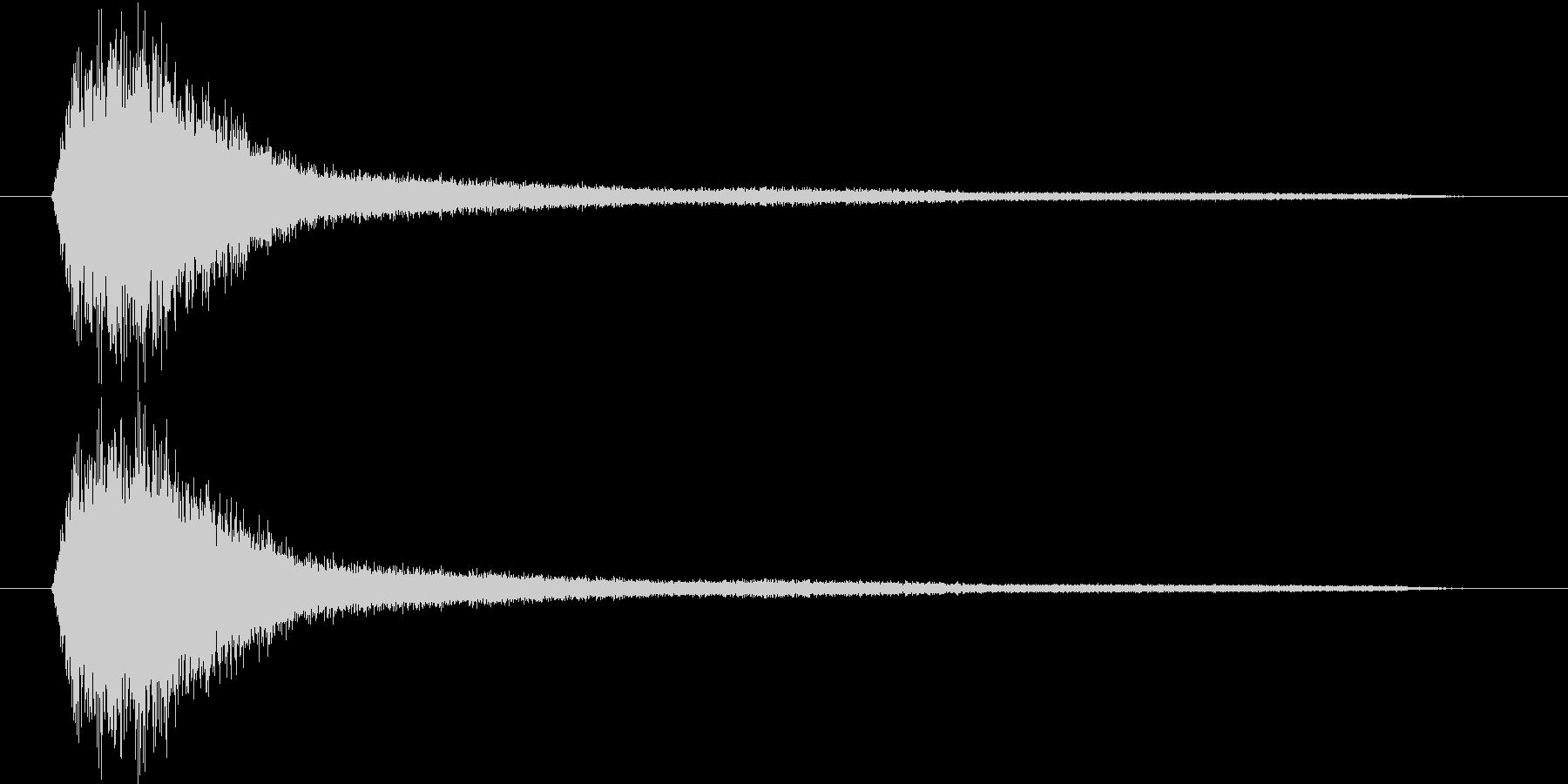 シュワ~の未再生の波形