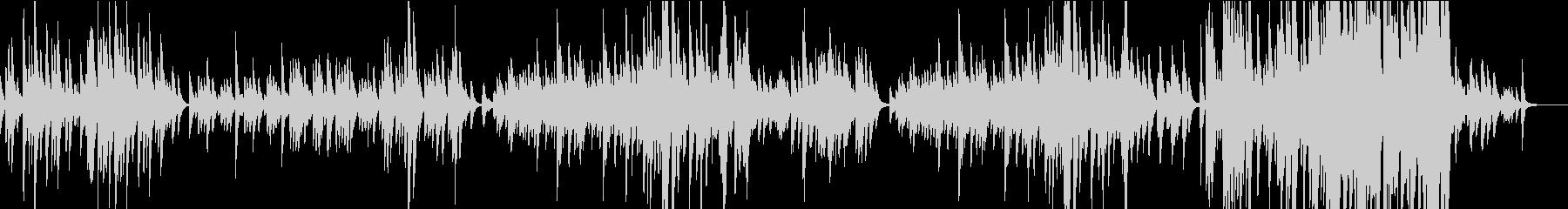 思い出を奏でるピアノの旋律の未再生の波形