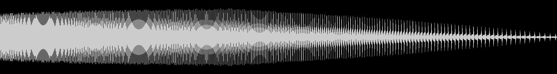 ピューン(かわいい/ピコピコ音/ジャンプの未再生の波形