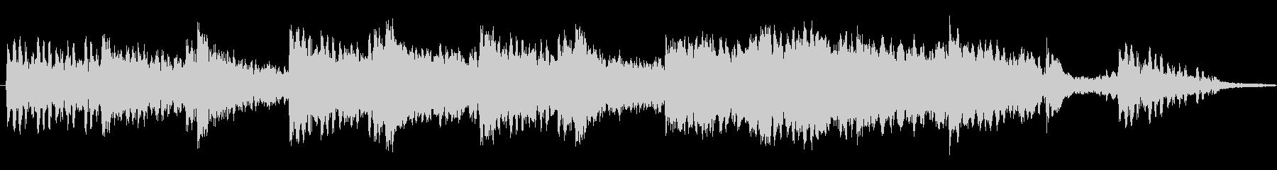 プログレッシブ 交響曲 不思議 奇...の未再生の波形