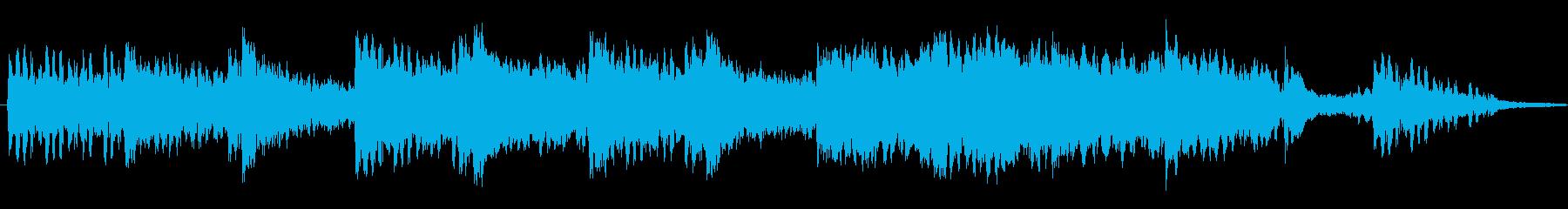 プログレッシブ 交響曲 不思議 奇...の再生済みの波形
