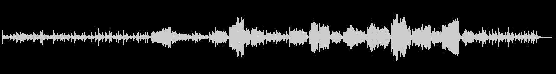 生演奏「オンブラマイフ/ラルゴ」ヘンデルの未再生の波形