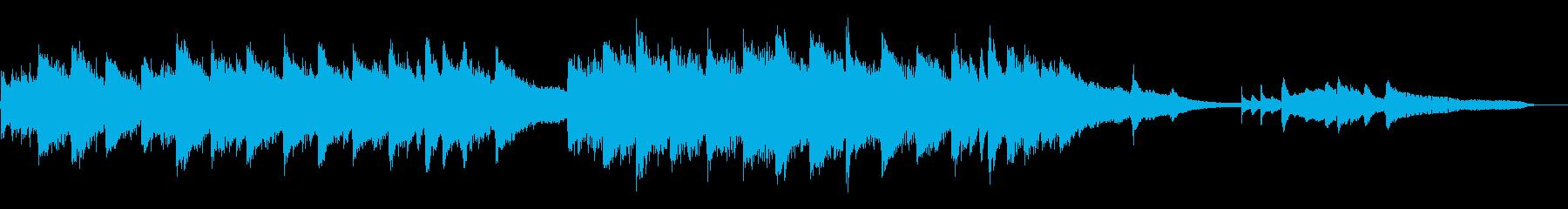 シネマティック 感情的な ピアノの再生済みの波形