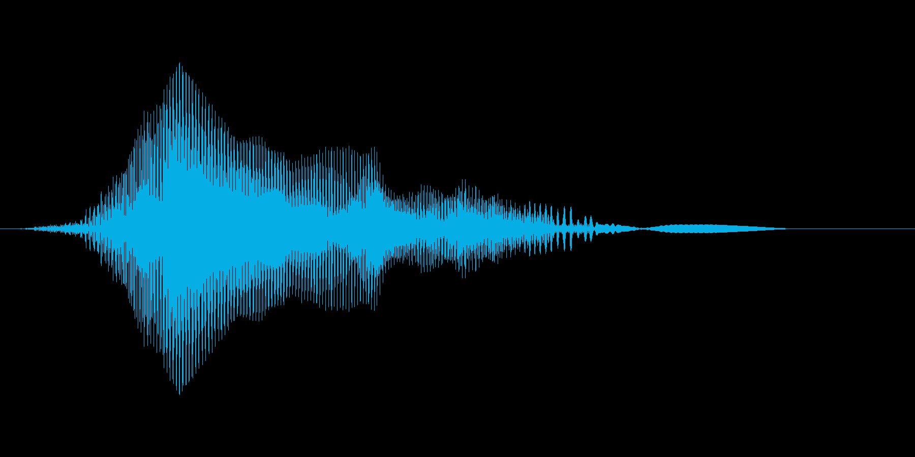 「はい!」1の再生済みの波形
