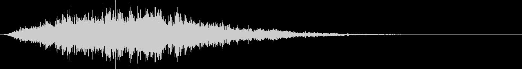 シュワーン(魔法・エフェクト音)の未再生の波形