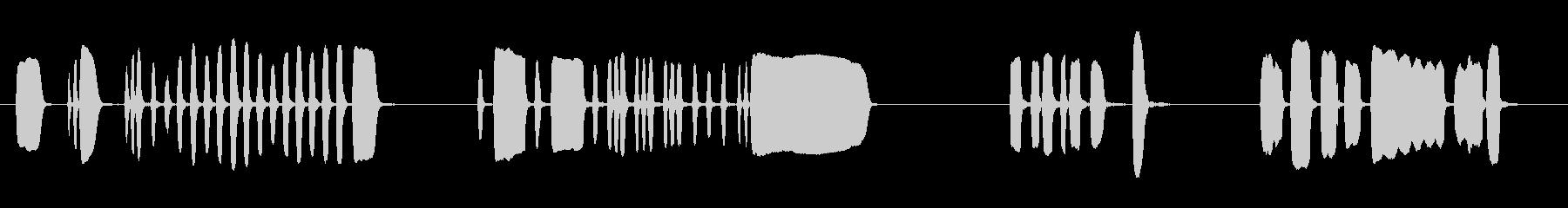 トランペット、吹く、ファンファーレ...の未再生の波形