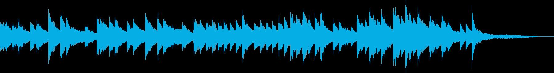 悲壮感があるマイナー調のピアノジングルの再生済みの波形