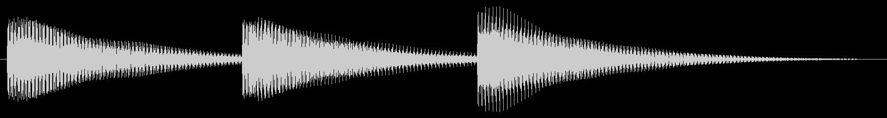 時計/時報/ボーンの未再生の波形