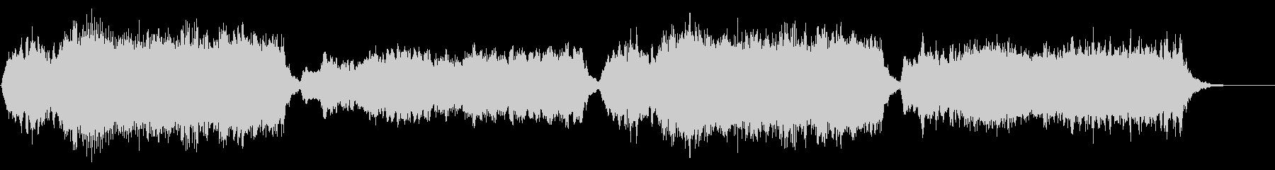 ツィゴイネルワイゼンの未再生の波形