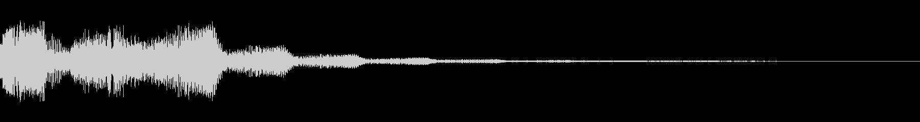 ビーム(ズキュン)の未再生の波形