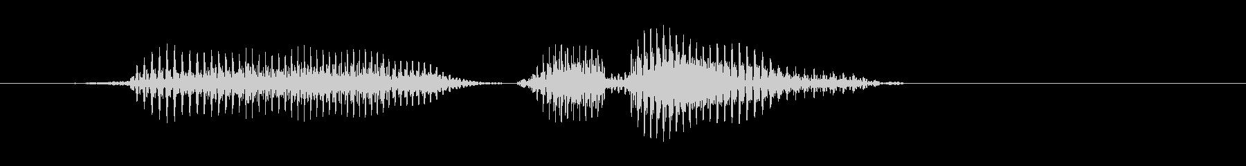 ファインプレーの未再生の波形