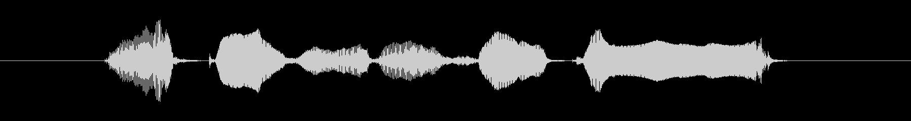 大好評連載中の未再生の波形