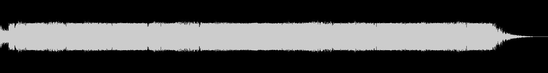狭帯域無線チューニングの未再生の波形