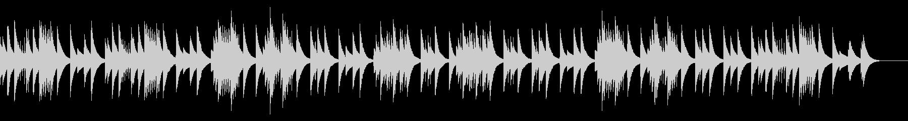 グノシエンヌ No.2_オルゴールverの未再生の波形