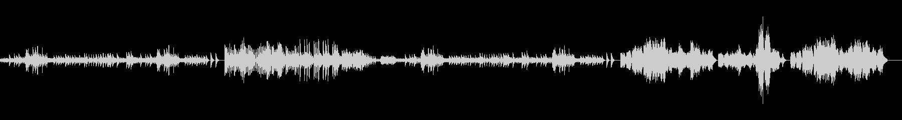 ブルックナーのロマンティックな幻想曲の未再生の波形