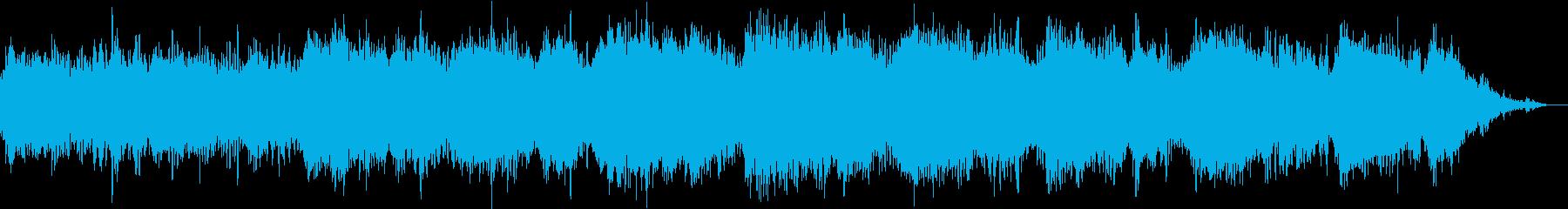彼方の広大な宇宙を表現したBGMの再生済みの波形