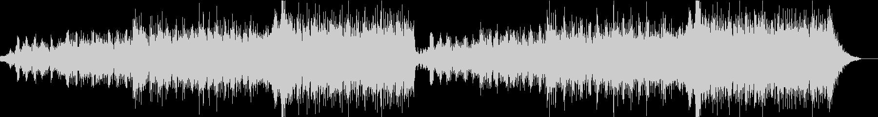 エレクトロ 交響曲 広い 壮大 感...の未再生の波形