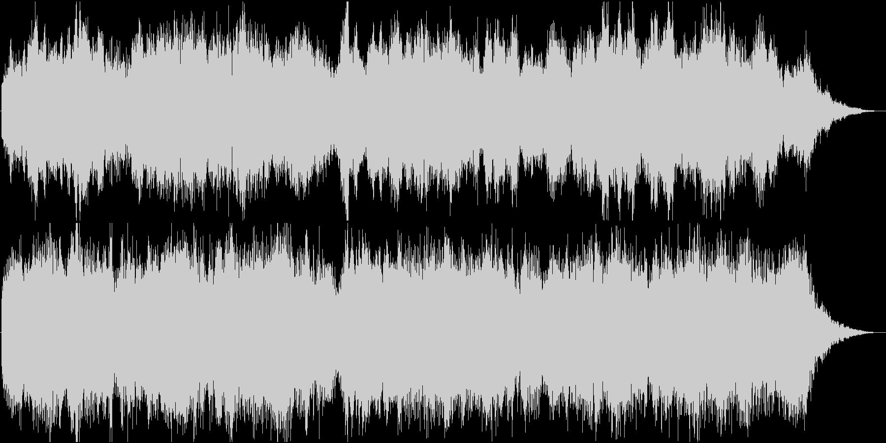 夢の中等の幻想的な雰囲気の約30秒の曲の未再生の波形