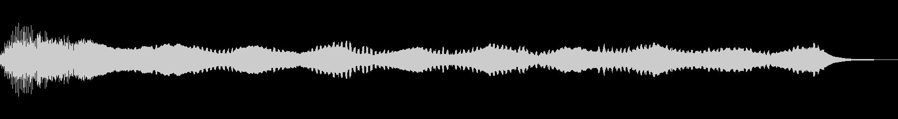 フランジ付きパルスへの迅速なドラム...の未再生の波形