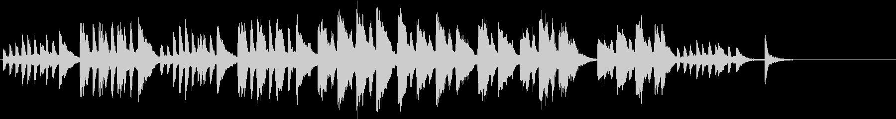 不思議な雰囲気のピアノ曲 束の間の幻影 の未再生の波形