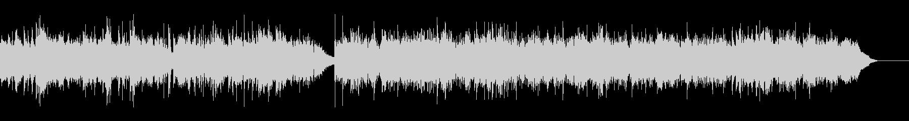 クライスレリアーナ第4曲の未再生の波形