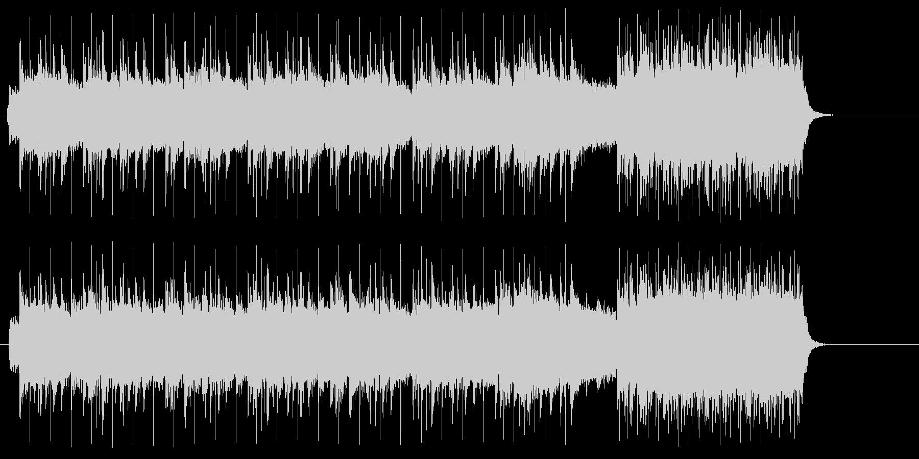 エネルギッシュな唸るギターのハードロックの未再生の波形