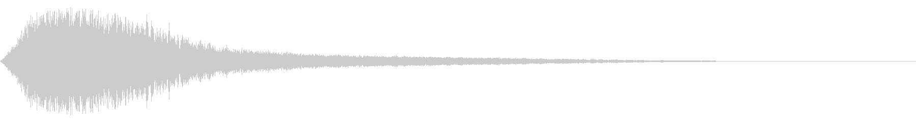 シャキーン キラーン☆強烈な輝きに!11の未再生の波形
