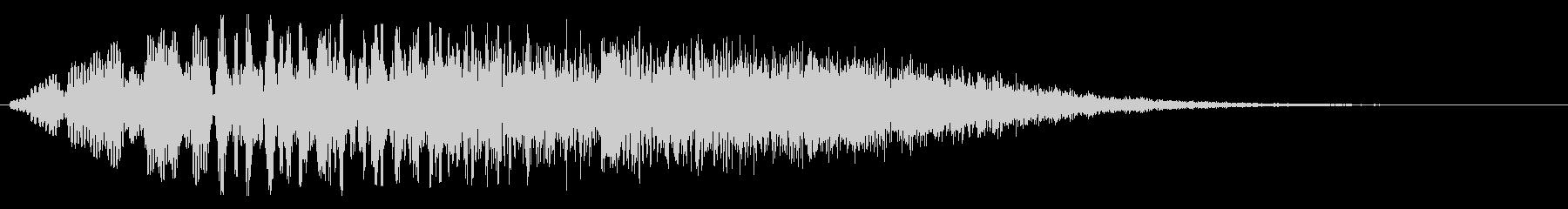 キラキラリ〜ン(低い音から高い音へ)の未再生の波形
