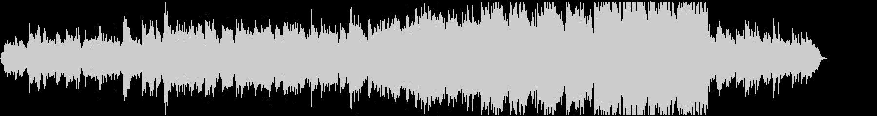 ピアノ主体のやさしく映像的に盛り上がる曲の未再生の波形