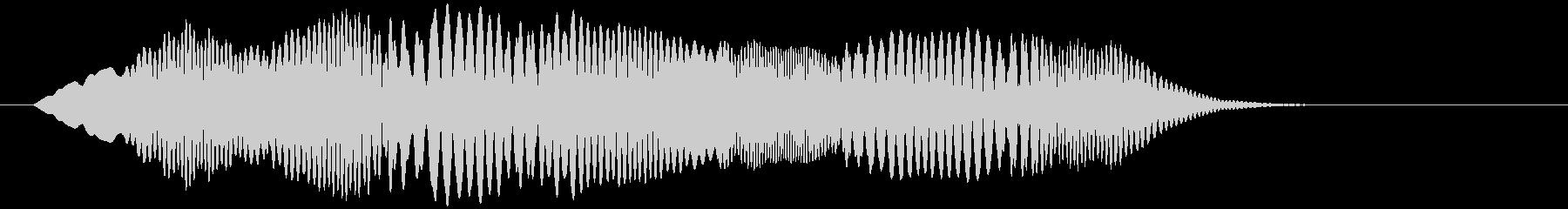 ヒヨヒヨ(目が回る・混乱・ゲームオーバ)の未再生の波形