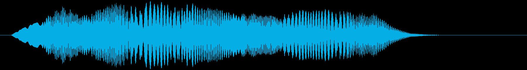 ヒヨヒヨ(目が回る・混乱・ゲームオーバ)の再生済みの波形