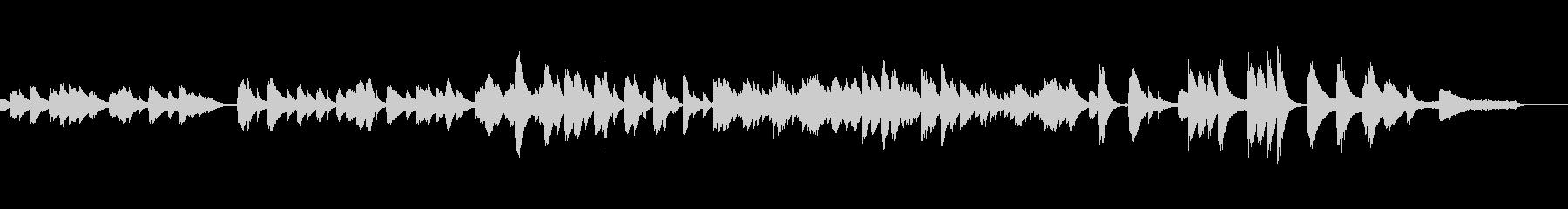 切ない印象のピアノソロの未再生の波形