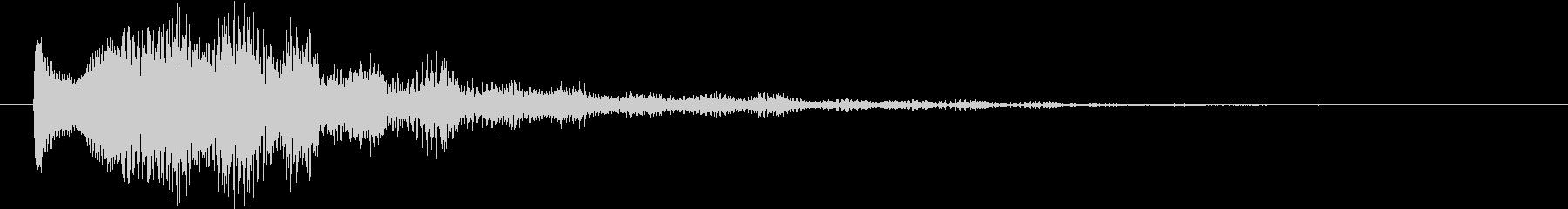 サウンドロゴ(華やか、残響)の未再生の波形