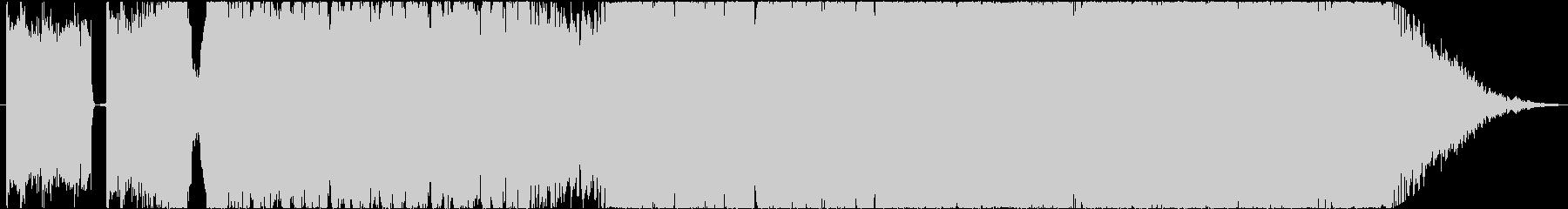 メタル 積極的 焦り ワイルド 低...の未再生の波形
