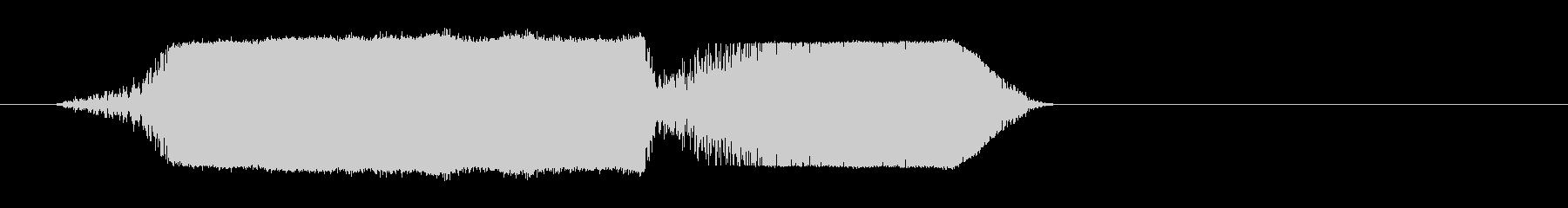 ドラッグスター;燃え尽きる(2台の...の未再生の波形