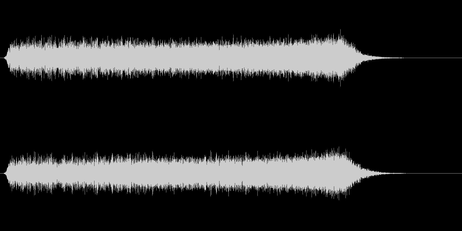 上昇音(重低音で迫力のある上昇音)の未再生の波形