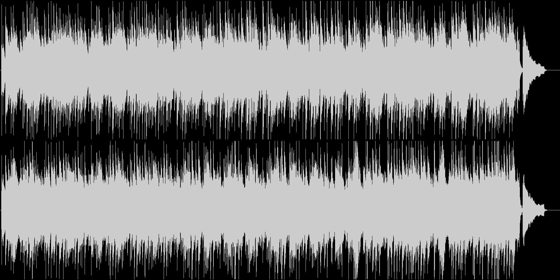 アコギが心地よい開放的なポップスの未再生の波形