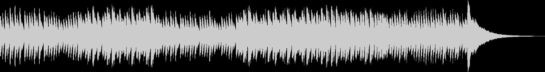 回想シーン用のピアノの未再生の波形