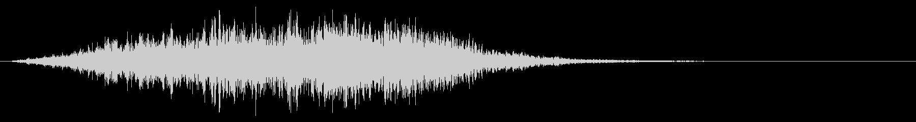 メカやロボの起動音「ブーン!」5の未再生の波形