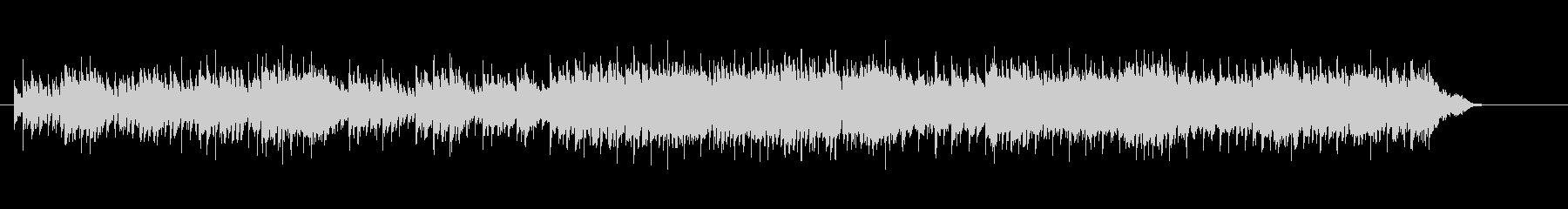 エレクトリック・ニューミュージックの未再生の波形