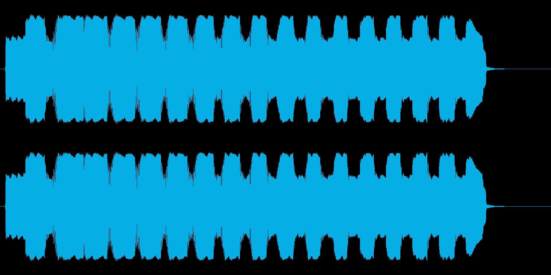 ピヨーンピロピロピロ(近未来の機械音)の再生済みの波形