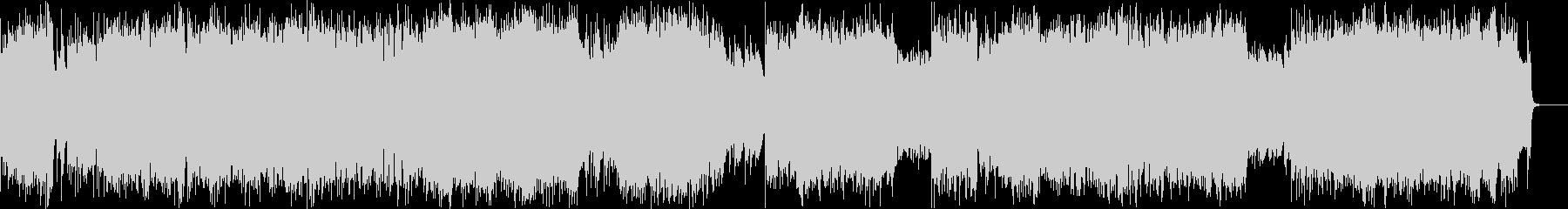 metalの未再生の波形