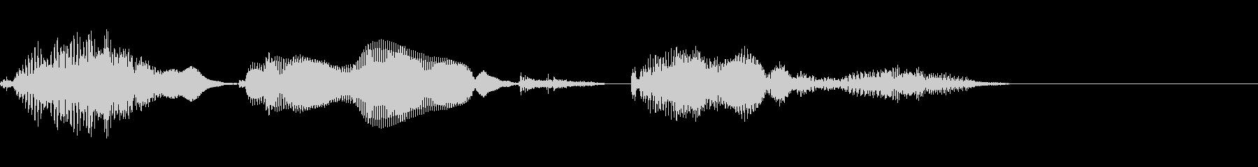 キャンペーン期間は(effect)の未再生の波形