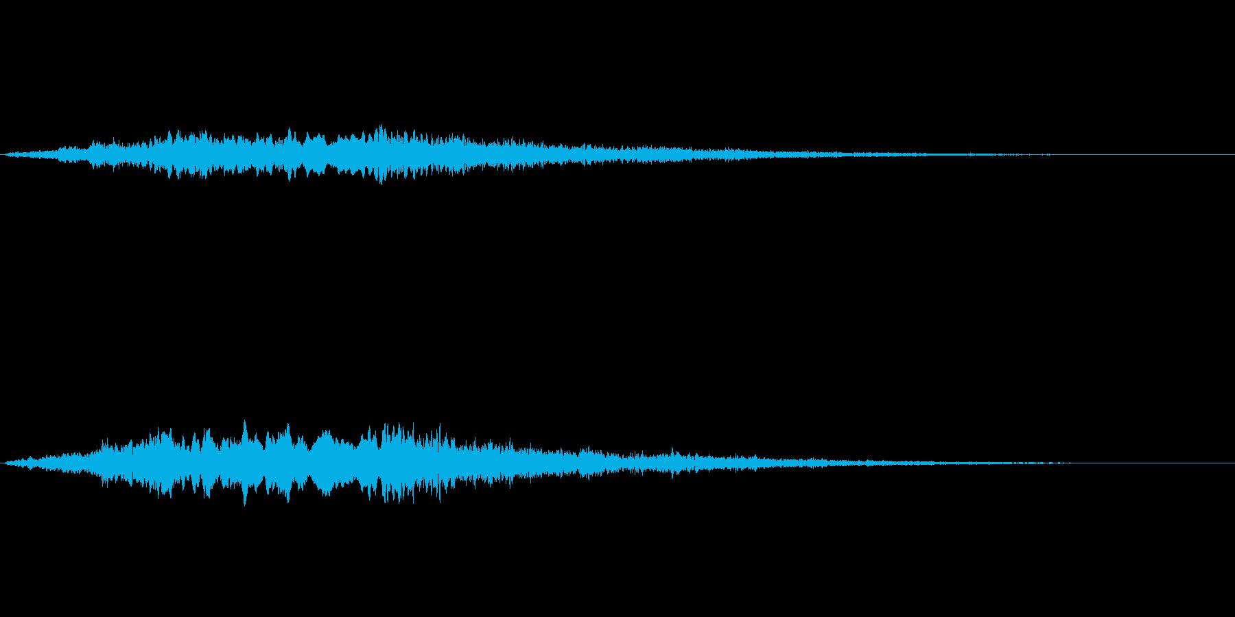 ウーーーの再生済みの波形