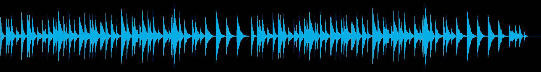オルゴールのシンプルな感動バラードの再生済みの波形