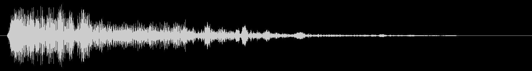ビュイーン(攻撃などの発射音)の未再生の波形