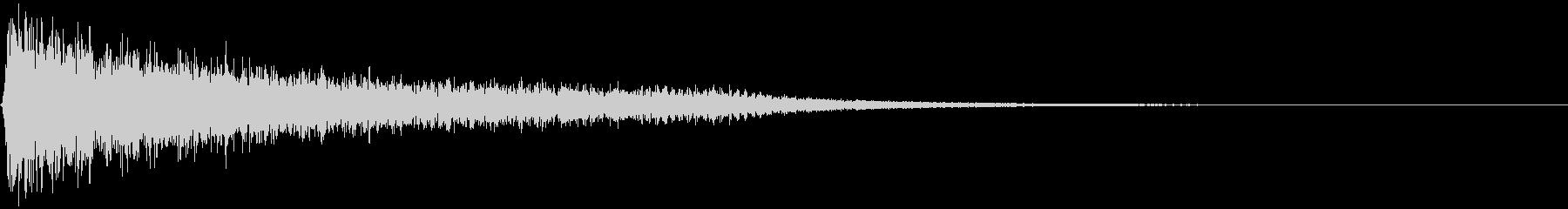 ピアノの低音で ガーンの未再生の波形