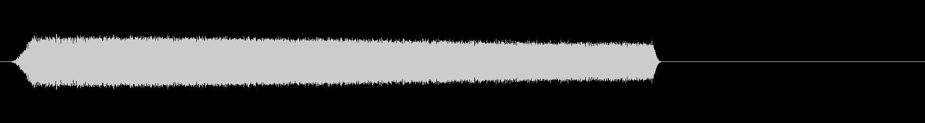 ブゥゥワァァァシャーー ジェット音ぽいの未再生の波形