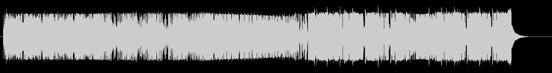 激しい曲調の変則ビートの未再生の波形